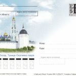 Копка колодца Сергиев Посад