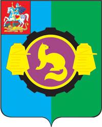 pushkino-gerb-m
