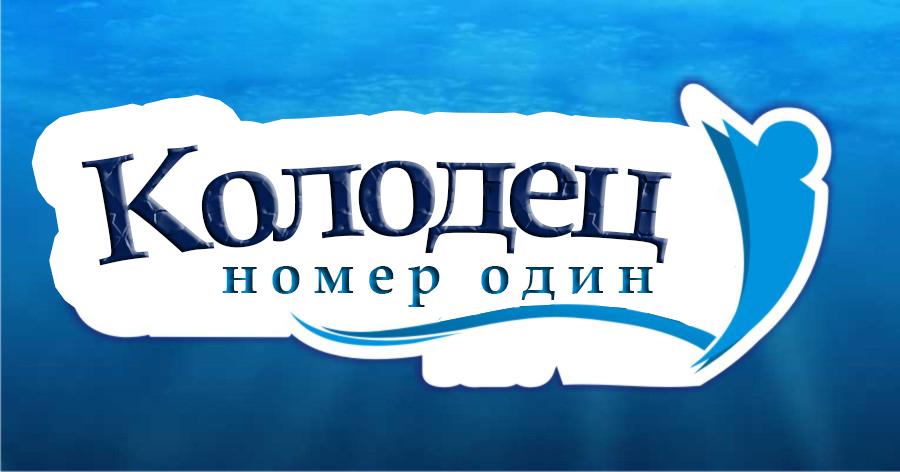 Водопровод из скважины деревня Соболево Переславский район