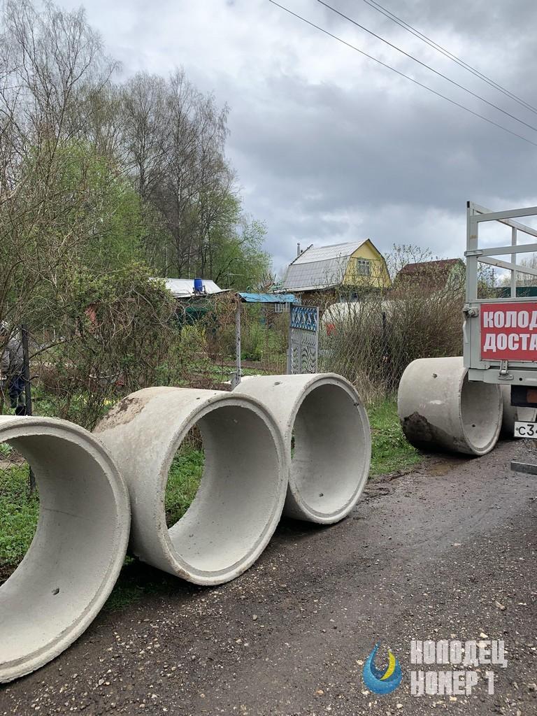 производство и доставка Выгрузка колец бетонных для канализации на даче
