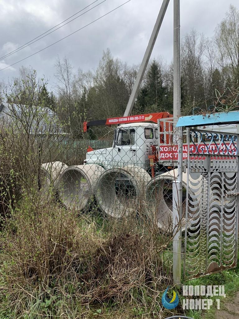 доставка Выгрузка колец бетонных для канализации на даче