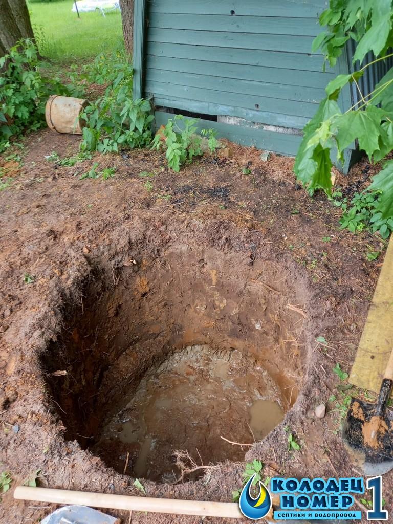 только начали копать шахту колода