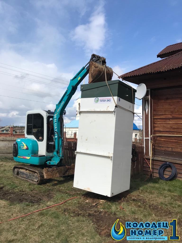Септик Топас для дома Киржачский район
