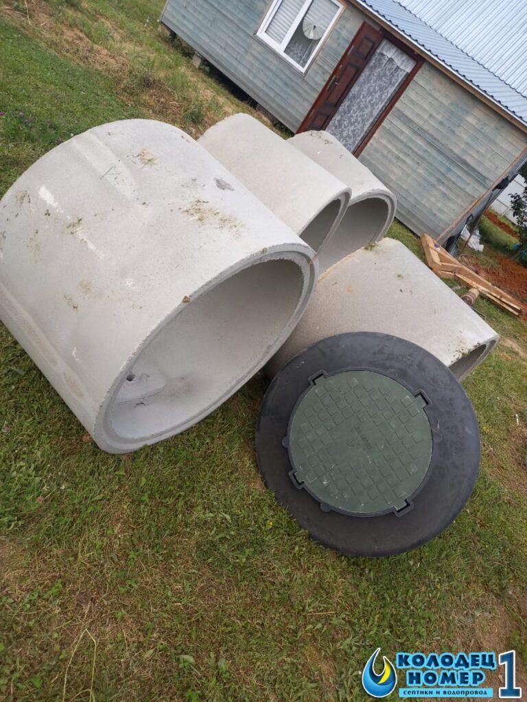 кольца и крышка с люком для бетонного септика