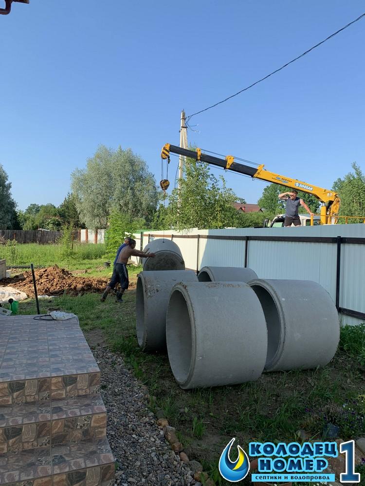 копка септиков из бетонных колец под ключ московская область