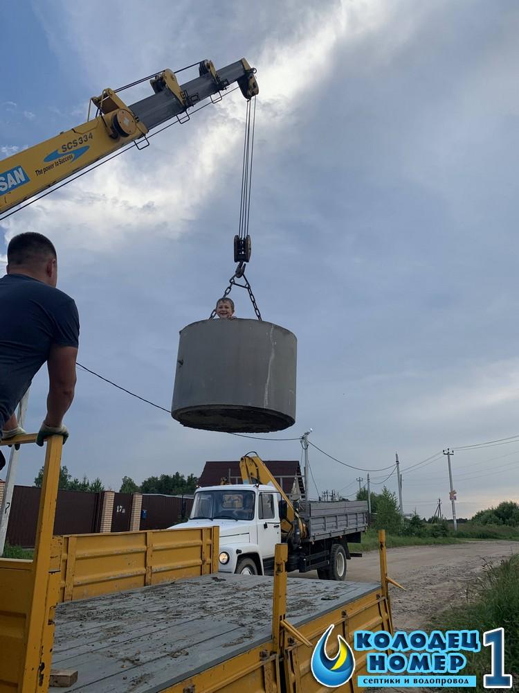 доставка бетонных колец для септика цена