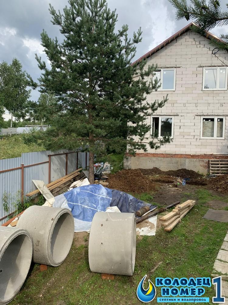 бетонный септик из колец цена под ключ московская область