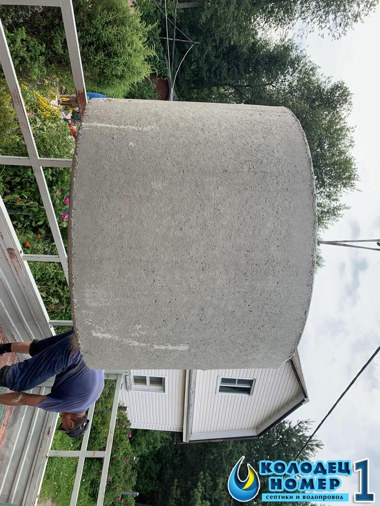 бетонный септик из колец цена московская область