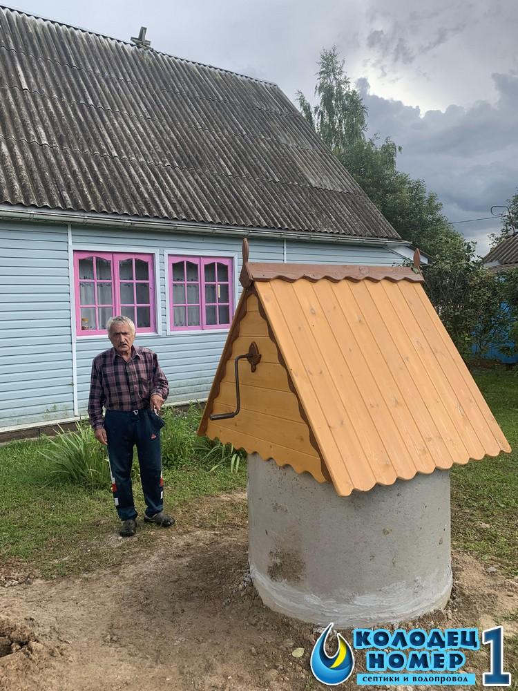 колодцы в московской области цена
