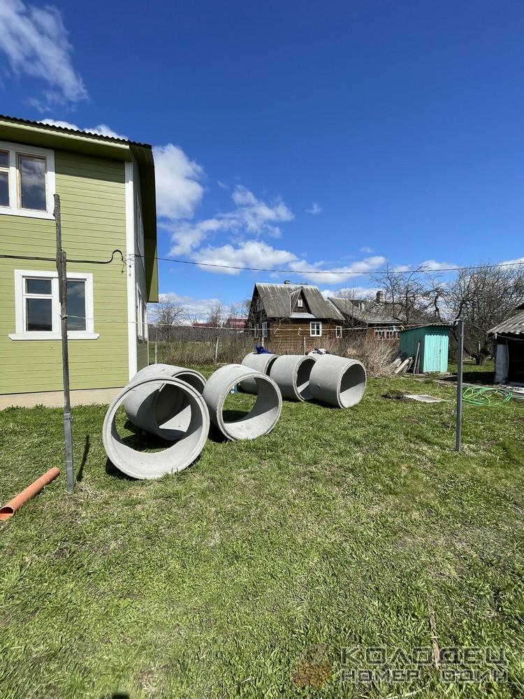 Септики из бетонных колец Московская область